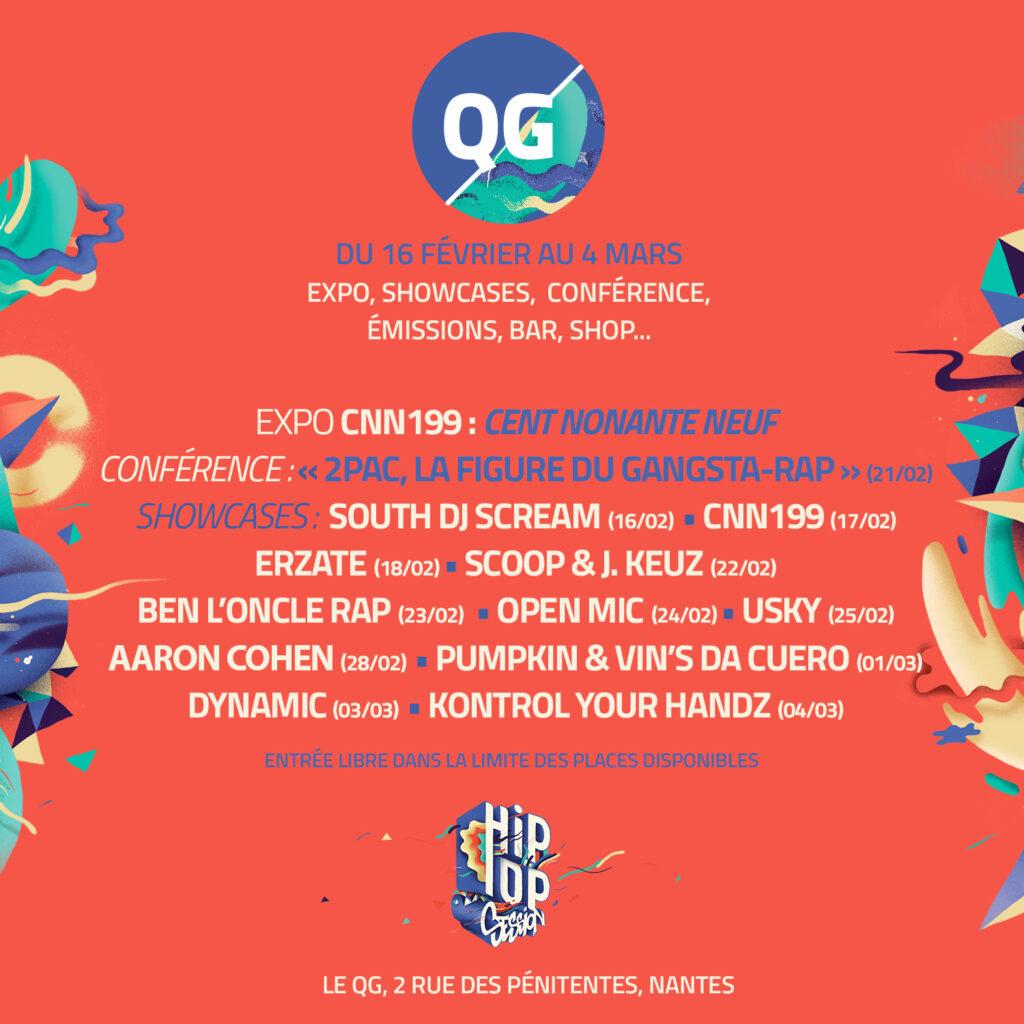 qg-web-v7